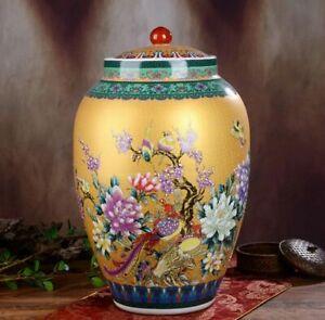 Jingdezhen Enamel Ceramic Ginger Jar Vase Chinese Porcelain Antique Reproduction