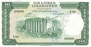 Lebanon 10 Livres 1956 Specimen UNC
