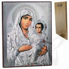 Ikone GM von Jerusalem Holz 30 x 40 Иерусалимская Богородица икона ikona