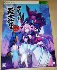 XBox 360 DoDonPachi Saidaioujou Limited Box SHMUP 2D-Shooter JAPAN NTSC