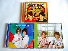 TEGOMASS lot of 3 JAPAN CD Single +DVD Limited Edition OBI NEWS Tegoshi Masda