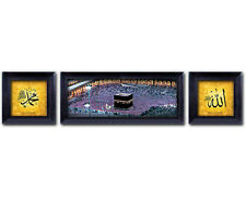 Set of 3 Match Faux Canvas ALLAH, MUHAMMAD & KABAH -Islamic Caligraphy/Art