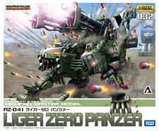 [FROM JAPAN]HMM ZOIDS RZ-041 LIGER ZERO PANZER Plastic Model Kotobukiya