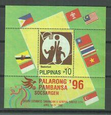 Philippine Stamps 1996 Palarong Pambansa ovpt on Seagames ss MNH