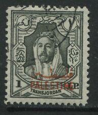 Jordan Occupation of Palestine 1948 overprinted £1 used