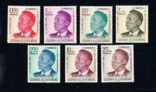 Año 1969. Sellos República Guinea Ecuatorial. Edifil 4 al 10 ** . Nuevo