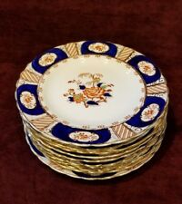 "BCM England Tuscan China Set of 10 Plates 7"" Scalloped Cobalt Orange Gold"