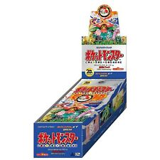 JAPANESE Pokemon CP6 Booster Box 1st Edition 20th Anniversary XY12 Evolutions US