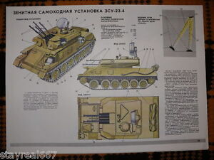 Authentic Soviet USSR military poster ZSU-23-4 anti-aircraft self propelled TANK