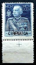 ITALIA REGNO CIRENAICA 1,25 LIRE GIUBILEO 1926 D. 13 1/2 MNH** CV € 1.250 ITALIE