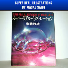 SUPER REAL ILLUSTRATIONS BY MASAO SAITO Hardcover Art Design Drawing Painti Book