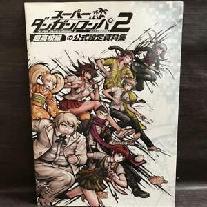 Danganronpa 2 Goodbye Despair Official illustration Guide Book Game Japan