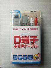 Cable Video Connecteur D Terminal AV Gametech Nintendo Wii / WiiU