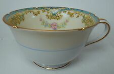 NORITAKE china ELROY pattern Cup ONLY - NO Saucer @ 2-1/8""