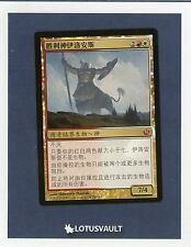 MTG - Journey to Nyx: Iroas, God of Victory (Chinese) [LV1260]