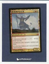 MTG - Journey to Nyx: Iroas, God of Victory (Chinese) [LV1260]