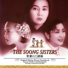 The Soong Sisters - Original Soundtrack by Kitaro (CD 2002) NEW
