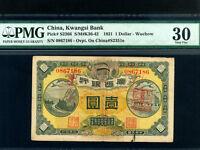 China:P-S2366,1 Dollar,1921 * Kwangsi Bank * PMG VF 30 *