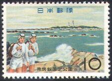 Japan 1961 Minami-Boso National Park/Pearl Divers/Coast/Lighthouse 1v (n25957)