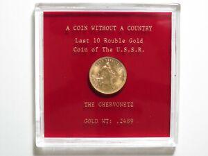 1977 USSR 1 Chervonetz - Russia 10 Roubles Gold