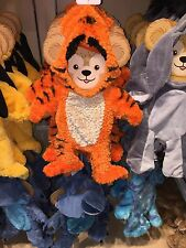 "disney parks tigger costume outfit for 17"" duffy bear plush new with card"