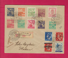 Medan, Sumatra 1947 Indonesia Revolutionary REGISTERED cover with 14 diff stamps