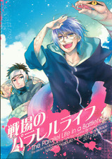 Naruto Bl Doujinshi Dojinshi Comic Kabuto x Yamato The Parallel Life in a Battle