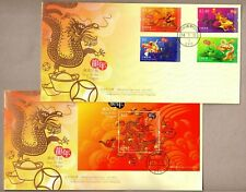 China Hong Kong 2012 New Year Dragon Prestige Stamps FDC + S/S FDC GPO 1 Chop 龍年