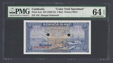 Cambodia One Riel ND (1956-75) P4ct Trial Color Specimen Uncirculated
