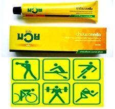 100gx2pcs Muay Thai Boxing Analgesic Cream Massage Muscular Pain Relief