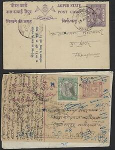 INDIA 1940s TWO JAIPUR STATE POSTAL CARD ONE REGISTERED W/POST OFFICE ACKNOWLEDG