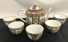 Antique Asian Dinnerware/Rose Medallion Teapot & 5 Cups