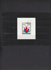 """Rumänien Block 91  """" Olympische Winterspiele Sapporo 1972 """"  Gestempelt"""