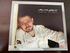 GEORGE WASSOUFKalamak Ya Habibi- Arabic Music CD