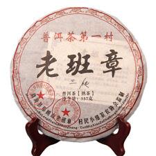 11 years ripe 357g Oldest Puer Tea, Puerh tea Pu er Tea Puerh organic chinese