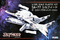 PLUM SA-77 SILPHEED THE LOST PLANET VERSION 1/100 Plastic model