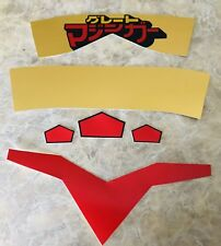 Repro Stickers -  Mazinga (3rd) Jumbo Machinder Shogun Warrior Decals - Full Set