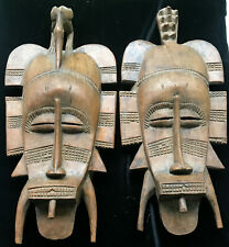 Vintage Wooden West African Tribal Art Wall Mask Hand Carved, purchased 1976