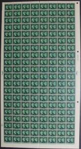 MOROCCO AGENCIES: Full 20 x 8 5c Overprint on ½d Sheet with Margins (40833)
