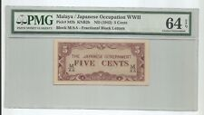 Malaya Japanese Occupation (JIM) 5 Cents Fractional 1st prefix M/AA (PMG 64EPQ)
