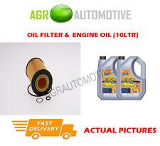 PETROL OIL FILTER + LL 5W30 ENGINE OIL FOR BMW 645I 4.4 333 BHP 2004-05