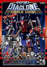 NEW Diaclone World Guide w/DVD Art Book w/Tracking# form JAPAN Free shipping