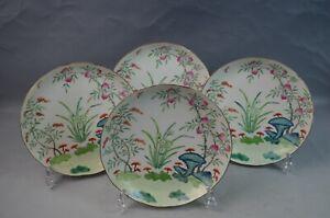 "Set of 4 Chinese Famille Rose ""Mushroom"" Porcelain Plates"