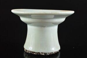 Q1837 : Korean Li Dynasty White glaze INCENSE BURNER Tea Ceremony