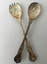 NWOT VINTAGE SILVER PLATED SALAD SERVERS 'AGE OF ELEGANCE' BY FALSTAFF ENGLAND