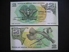 PAPUA NEW GUINEA  2 Kina 1981  (P5a)  UNC