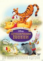 The Many Adventures of Winnie the Pooh (DVD, 2013) Russian,English