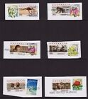 Adelaide 2016 Emergency Issue 30 cent commercially used stamps full set on piece