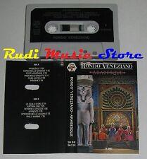 MC RONDO' VENEZIANO Arabesque 1987 BABY RECORDS 1 STAMPA ITALY no cd lp dvd