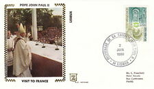 1980 POPE JOHN PAUL II LISIEUX FRANCE VISIT POST COVER